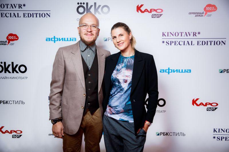Антон Кузнецов и Марьяна Спивак.