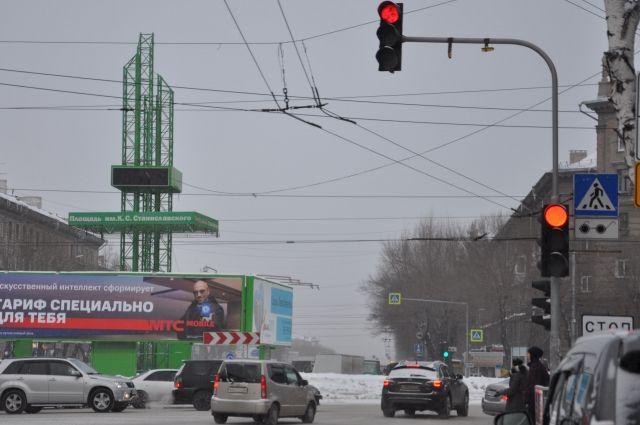 Светофор на площади Станиславского.