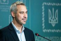 Рябошапка продлил срок отбора прокуроров на должности в Офис генпрокурора