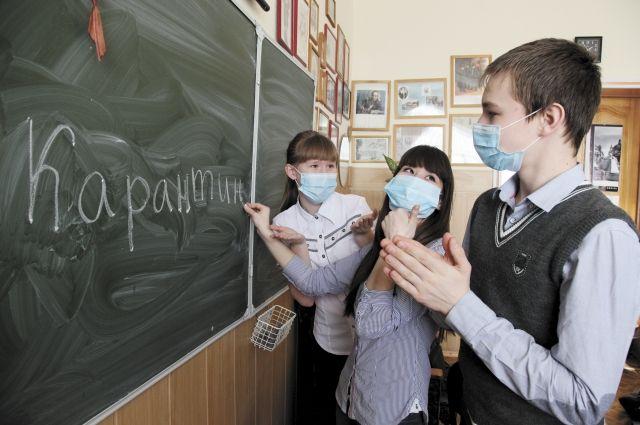До школ Оренбурга дошел карантин.