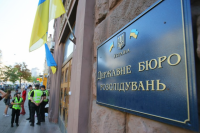 В Херсонской области сотрудник налоговой жестоко избил прокурора: детали