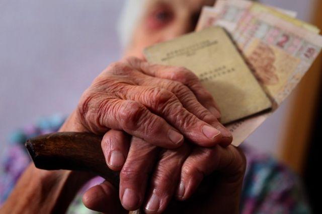 Пенсия в Украине: какие будут выплаты, если не откладывать самостоятельно