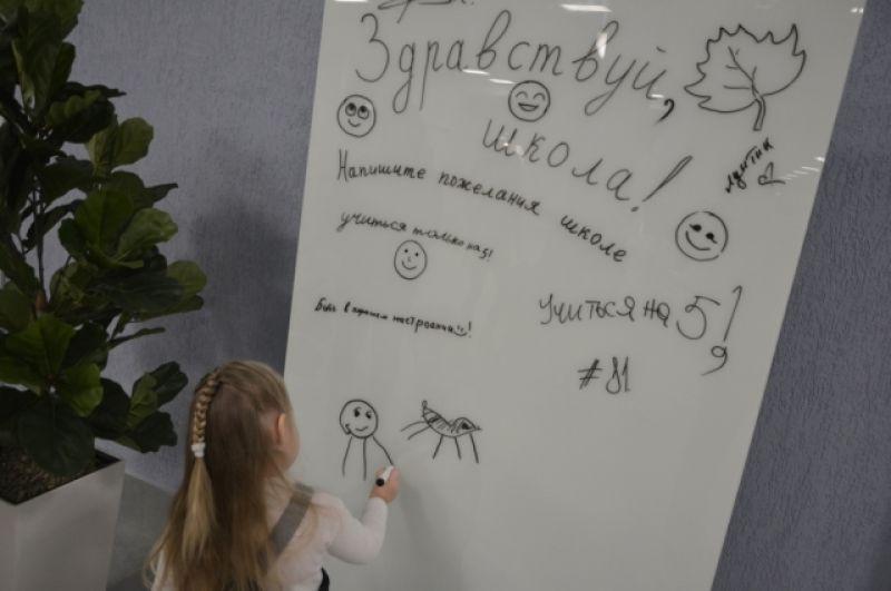 Девять лет в городе не строились и не открывались новые школы. Поэтому это открытие станет знаковой вехой в истории Новокузнецка.