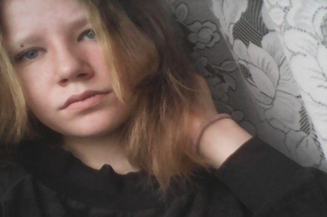 София Клявина