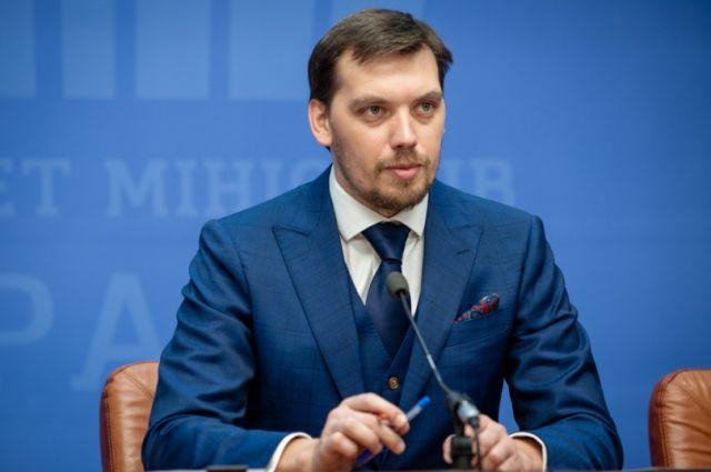 Гончарук заявил, что Украина готова к угрозе коронавируса