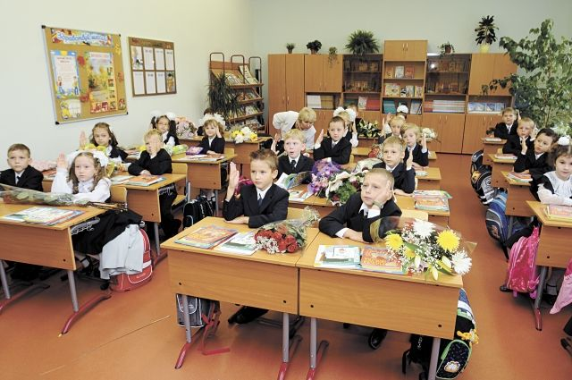 Запись в первые классы стартовала 1 февраля.