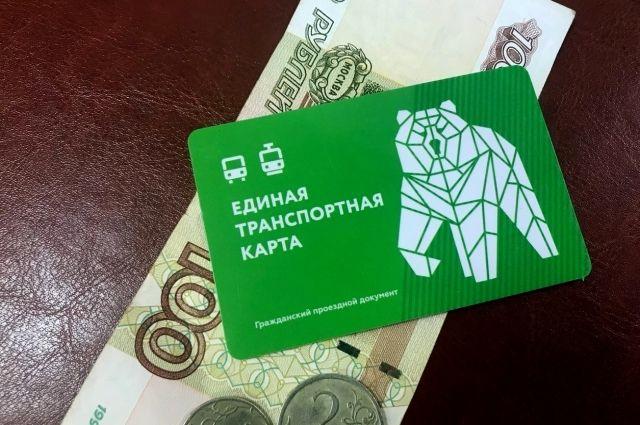 После повышения цен на проезд многие жители поспешили купить карты, так как по ним обещали скидку в два рубля.