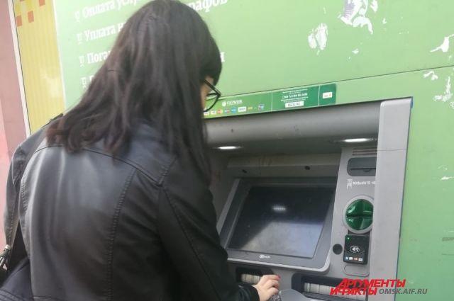 В Удмуртии почти на 200% выросло число краж с банковских счетов