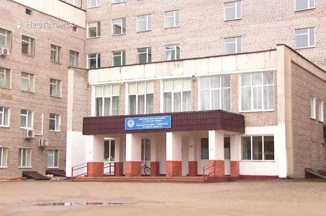 Городская больница Нефтекамска.