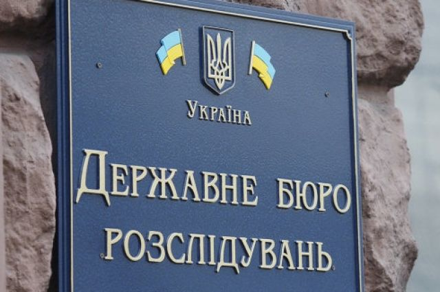ГБР подозревает работников Одесского СИЗО в злоупотреблении властью