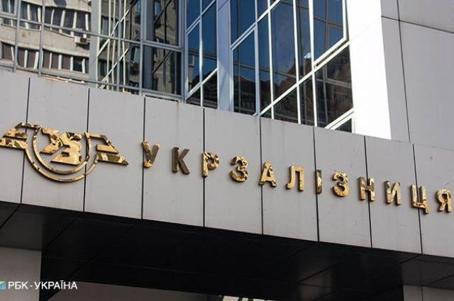 «Укрзализныця» анонсировала адресную доставку багажа: детали нововведения