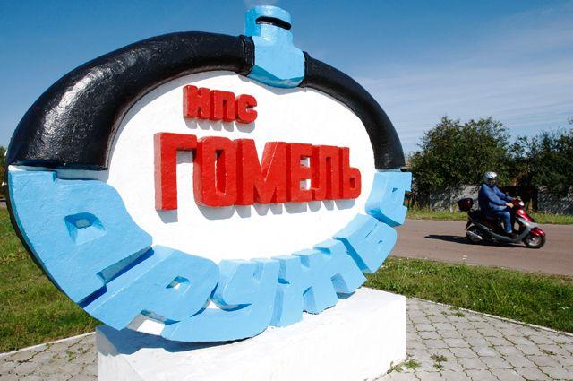 Символ нефтепровода «Дружба» около города Гомеля.