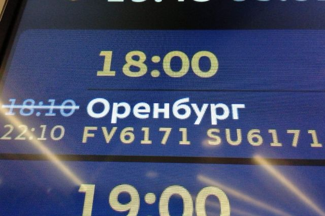 Первый рейс планируют выпустить из аэрогавани в 22.10, а второй перенесли на 23.30.
