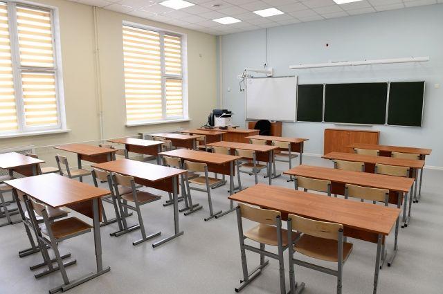 В Калининграде на карантин закрылась одна школа