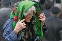Пенсия жителям Донбасса: три варианта решения проблемы