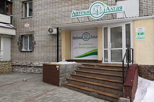 Новая аптека на проспекте Красноармейском, 79.