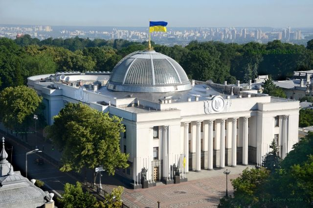 Верховная Рада поддержала сокращение количества депутатов на треть