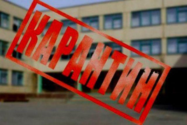 В школах Днепра объявили карантин  в связи с заболеваемости гриппом и ОРВИ