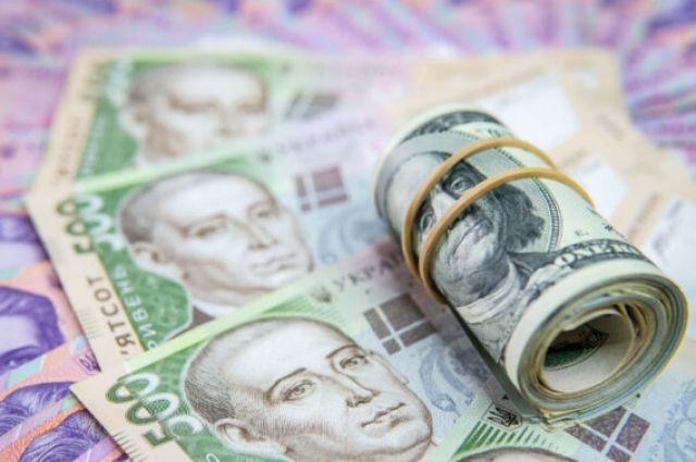 Курс валют на 5 февраля: курс доллара резко упал