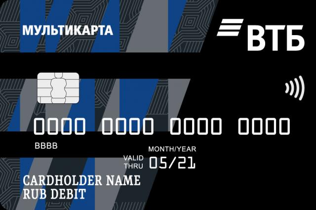 почта банк оренбург кредитная карта