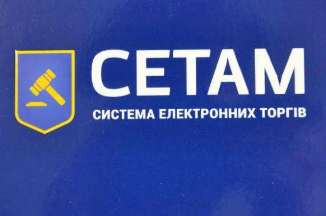 Гектар земли в Украине после открытия рынка будет стоить $1,5 тыс, - СЕТАМ