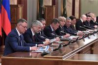 Правительство России, ушедшее в отставку.