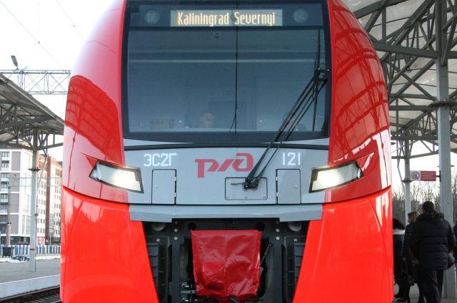 «Деловым экспрессом» за год воспользовались более 56 тысяч пассажиров