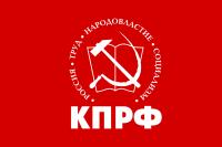 Коммунисты отказались выбирать мэра Оренбурга.