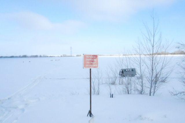 На Ириклинском водохранилище местные жители создали нелегальную автопереправу
