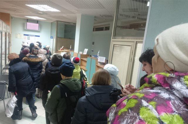 В отделениях «Почтобанка» 30 и 31 января возникли очереди.
