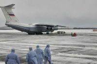В Тюмень прибыл первый самолет из Китая с эвакуированными россиянами