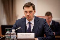 Гончарук прокомментировал задержание работника Кабмина на взятке