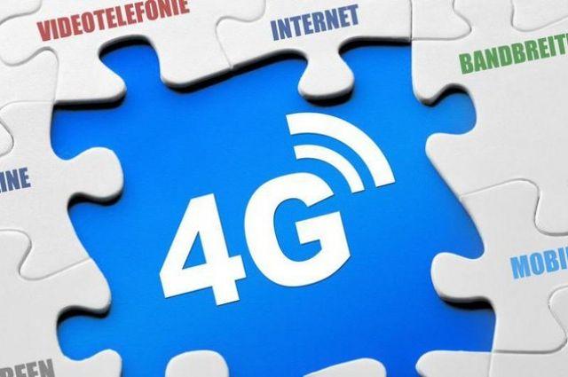 Правительство одобрило распределение частот для покрытия 4G в селах