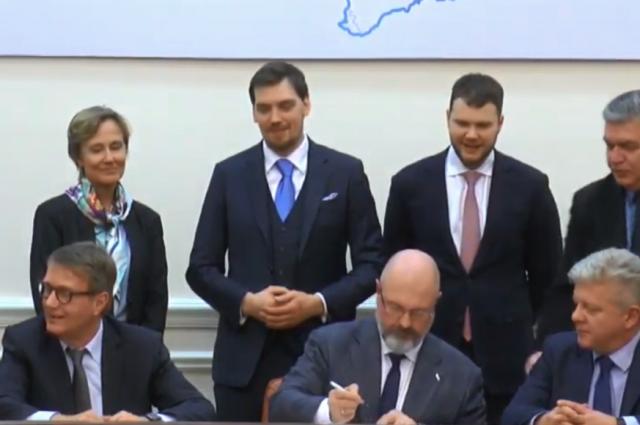 «Укрзализныця» подписала меморандум с Deutsche Bahn