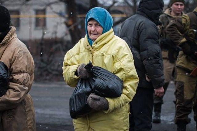 Пенсия жителям ОРДЛО: в Раде отклонили два законопроекта
