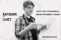 Тюменские подростки из центра «Дзержинец» рассказали, кем хотят стать