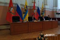 В Оренбурге депутаты городского совета выбирают главу города.