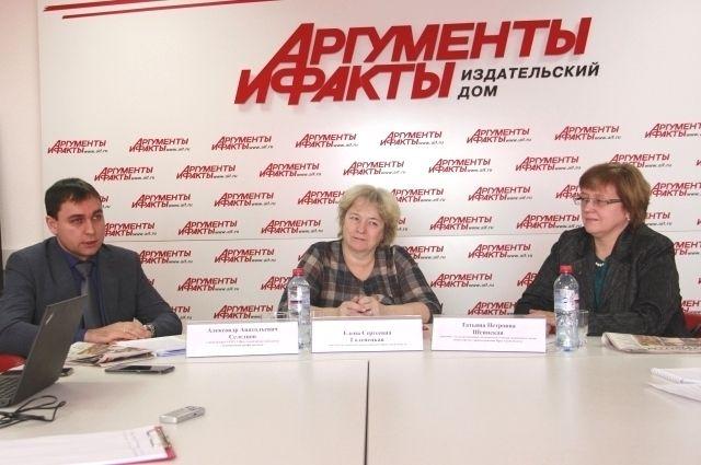 Александр Селедцов, Елена Голенецкая и Татьяна Шеинская.
