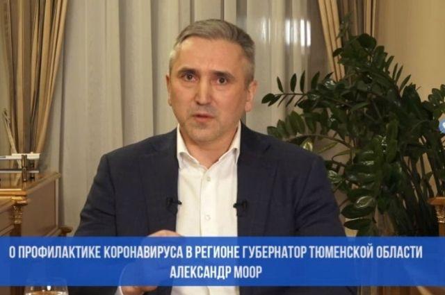 Александр Моор: У меня была сверхмотивация, чтобы обеспечить безопасность