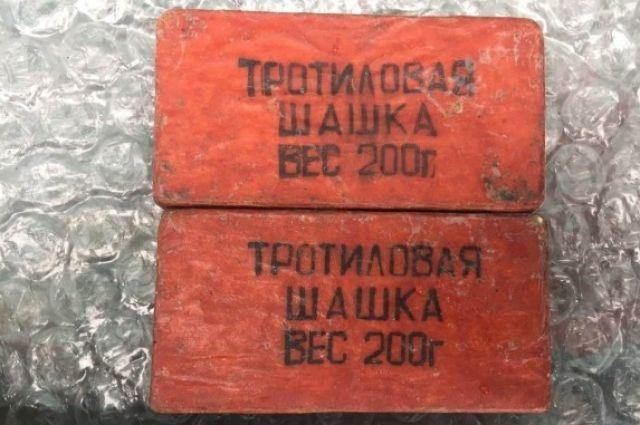 В Херсонской области на рынке продавали гранату и тротиловые шашки