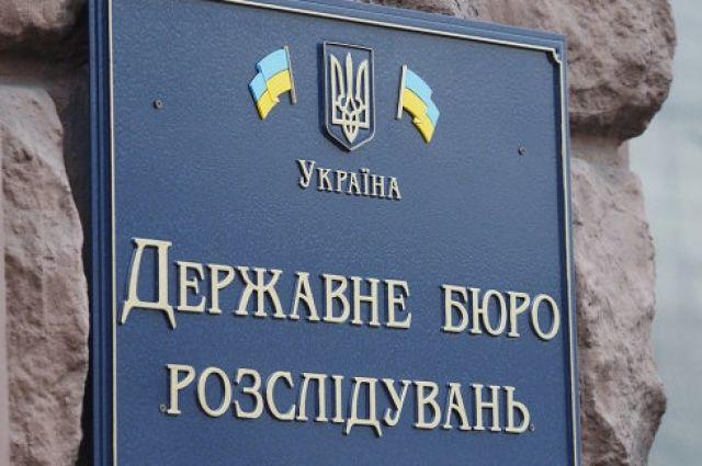 ГБР сообщило о подозрении сотруднику контрразведки СБУ