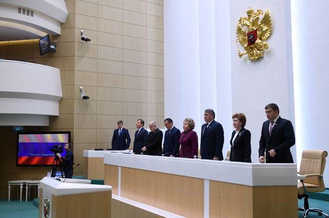 Заседание Совета Федерации РФ. Январь 2020 год.