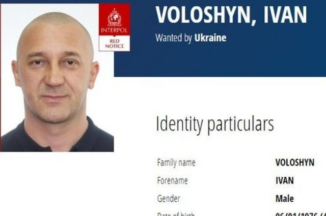 Депутата Ужгородского горсовета ищет Интерпол