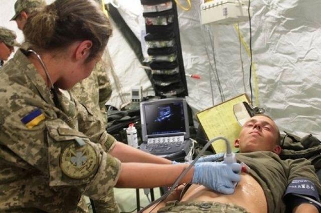 В украинской армии создано Командование медицинских сил