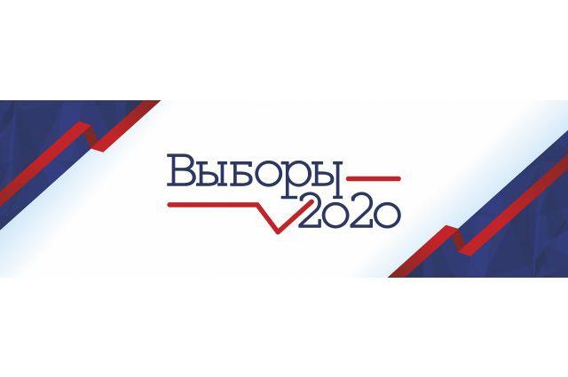 13 сентября 2020 года в Новосибирской области пройдут выборы в Законодательное собрание и Совет депутатов города Новосибирска.