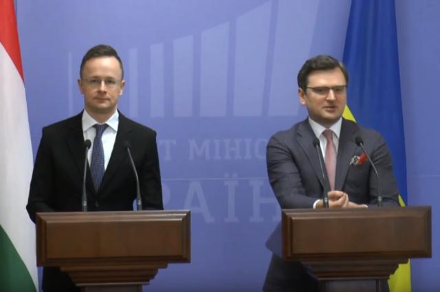 Венгрия предложила внести два изменения в закон Украины