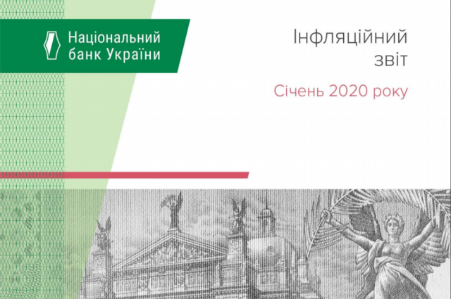 В НБУ назвали риски для экономики Украины из-за коронавируса