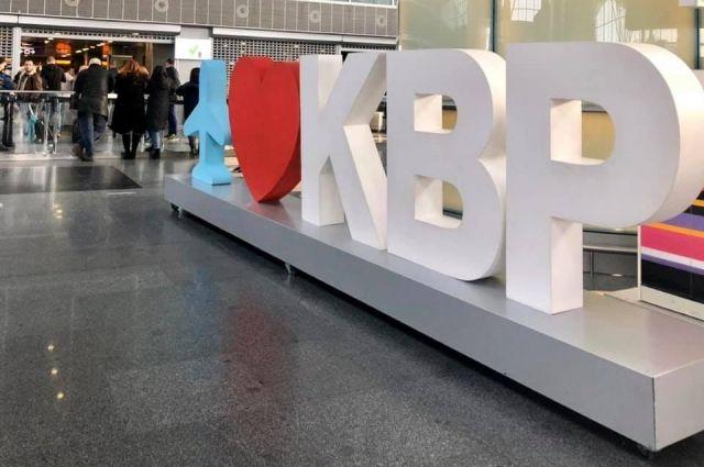 Прокуратура взыскала с аэропорта «Борисполь» более 263 млн гривен