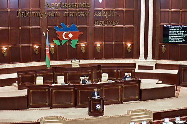 Заседание Милли Меджлиса Азербайджана в Баку.