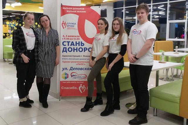 Участниками донорской акции стали 346 жителей Новоалтайска